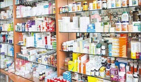 صحيفة الناس // ديوان المحاسبة يطالب وزير الصحة باستبعاد موظفين واتخاذ إجراءات تأديبية حيالهم