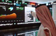 صحيفة الوقت // البورصة السعودية تتراجع بعد زيادة أسعار البنزين