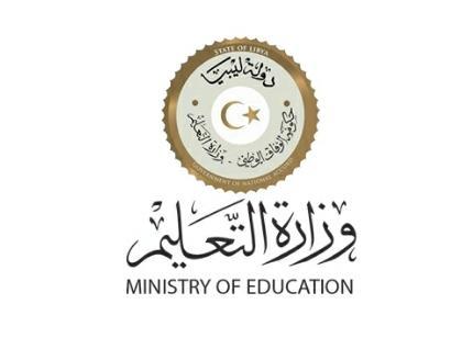 وزارة التعليم تؤكد الانخراط في مشروع التنمية المستدامة الذي ترعاه الأمم المتحدة