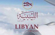 الخطوط الليبية تعلن أسعار تذاكر السفر الجديدة