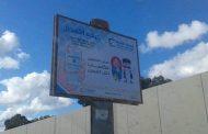 طرابلس تحتضن دورة للتوعية والتثقيف الانتخابي