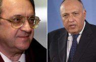 اهتمام روسي مصري بمُستجدات الملف الليبي.