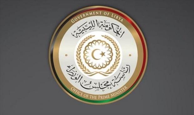 الحكومة المؤقتة تعلن تحرير درنة