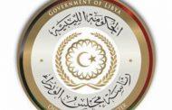 """""""تعليم الوفاق"""" تُوضح بشأن تأجيل الدراسة"""