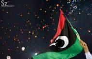 هيئة دعم وتشجيع الصحافة تقدم تهانيها بمناسبة الذكرى الثامنة لــ17 فبراير