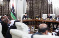 مجلس الوزراء يعقد اجتماعه الإستثنائي الأول للعام 2019