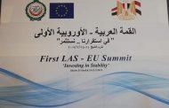 رئيس المجلس الرئاسي يشارك في أعمال القمة العربية الأوروبية بشرم الشيخ
