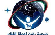 أعلى كمية أمطار سجلت في ليبيا منذ الأمس وحتي صباح هذا اليوم