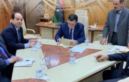 بشري المتقاعدين وإعلان عن تفاصيل الترتيبات المالية 2019