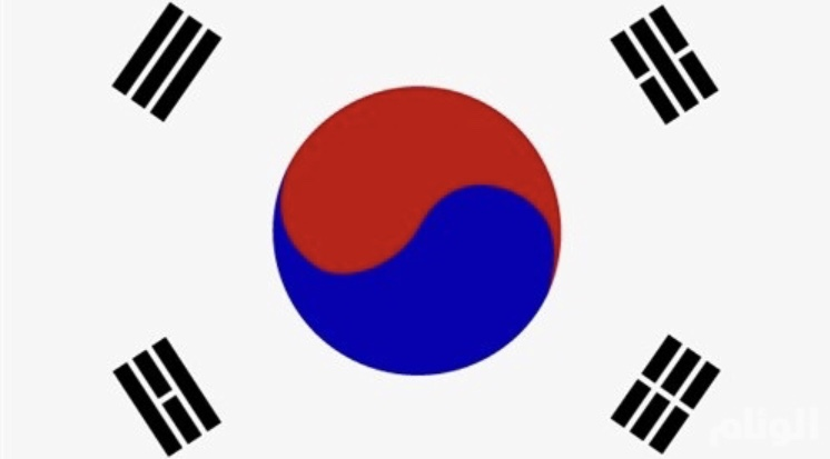 كوريا الجنوبية تطالب بالإفراج عن مواطنها