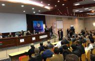 ضمانات دولية بتنفيذ مخرجات المؤتمر الجامع