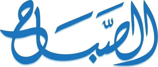 مديرية أمن طرابلس تنفي وقوع انفجار بالنوفلين