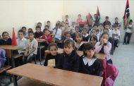مدارس في ليبيا تعلن تعليق الدارسة