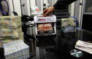 وزارة المالية تأذن بصرف مرتبات شهر فبراير