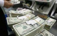 لا تغيير على رسوم شراء النقد الأجنبي