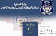 جوازات المنطقة الشرقية تسرع بإصدار جوازات لحجاح هذا العام