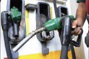 غات تستقبل امدادات البنزين