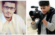 ترحيب أممي بإطلاق سراح صحفيين في طرابلس