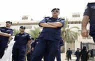 لماذا تقدم كويتي ببلاغ إلى الشرطة ضد زوجته