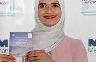 أول شخصية عربية تفوز بجائزة
