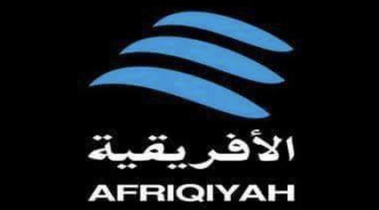 الخطوط الأفريقية : خفض أسعار التذاكر لن يتم