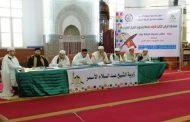 انطلاق مسابقة الركن الثالث لحفظ وتجويد القرآن الكريم