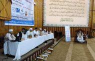 بمشاركة 500 متسابق الزواية تستضيف المسابقة الرمضانية للقرآن الكريم