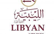 الخطوط الجوية الليبية تسير رحلات جوية لغات