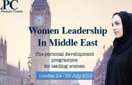 ملتقى القيادات النسائية في الشرق الأوسط في لندن هذا الصيف