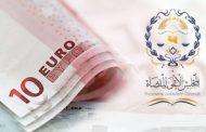 ليبيا تكسب قضية تعويض رفعت ضدها دوليا