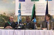 وزارة الحكم المحلي توقع خطة عمل مع اليونيسيف