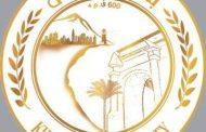عضو ببلدية الخمس عدد النازحين بالمدينة 1782 أسرة