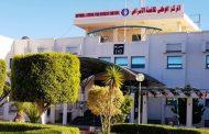 اجتماع موسع لتطوير المركز الوطني للأمراض