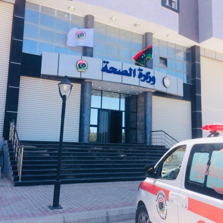 وزارة الصحة تدعم المستشفيات القروية كافة