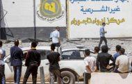 المغرب تبدأ في نقل جثامين ضحايا مركز الإيواء تاجوراء