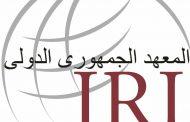 ورشة عمل تنمية المهارات الإدارية بإشراف وزارة الحكم المحلي