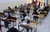91149 طالبا وطالبة يجرون إمتحانات الشهادة الإعدادية