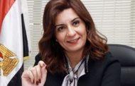 وزيرة مصرية تُهدد مُواطينها بالموت إذا ما مسوا البلاد بكلمة
