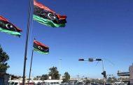 ليبيا تعتذر عن الاحتفال بطرابلس عاصمة الإعلام العربي 2020