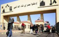 عناصر الأمن المصري يذلون المسافرين الليبيين في منفذ السلوم
