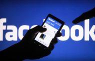 فيسبوك يغلق حسابات تعمل من أبوظبي والرياض والقاهرة لصالح حفتر