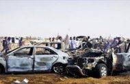 المجلس الرئاسي يصدر بياناً يدين فيه القصف الجوي على مدينة مرزق