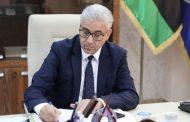 داخلية الوفاق تحقق في قضية حذف لقب نجبي حفتر من منظومة الرقم الوطني