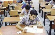 ننتظر فقط انطلاق الامتحانات كل الأمور جاهزة واللجان على استعداد لتنفيذ الخطط المعدة مسبقا