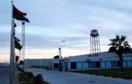 الإعلان عن استئناف حركة الطيران في مطار معيتيقة