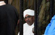 قوي الحرية والتغيير في السودان لا تعارض تسليم البشير إلي الجنائية الدولية