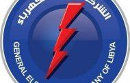 مسلسل سرقة الأسلاك الكهربائية يتواصل والشركة تخرج البديل يوميا من مخازنها!! 