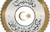 المكتب الإعلامي لرئيس المجلس الرئاسي  لاصحة للتسجيلات المرئية بوجود مقاتلين سوريين في أحد المعسكرات