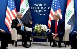 خلال لقائه ترامب..الرئيس العراقي يناقش خفض القوات الأجنبية في بلاده
