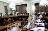 الخارجية الليبية تطالب بإشراك تونس وقطر في مؤتمر برلين